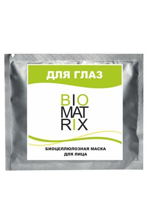 Биоцеллюлозная маска  ДЛЯ ГЛАЗ, Biomatrix, пакетик 3г
