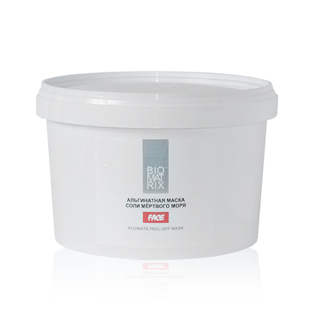 Маска Альгинатная пластифицирующая для лица Соли Мертвого моря,Biomatrix,800г,