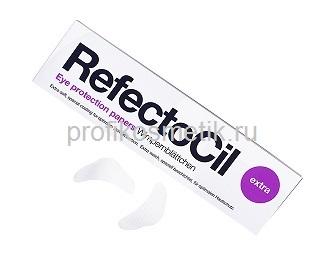 Защитные Бумажки под Ресницы EXTRA 80шт. Refectocil