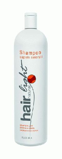 "HC HL Шампунь для блеска и цвета окраш волос 1000 мл ""Hair Natural Light Shampoo Capelli Colorati"" 250096"