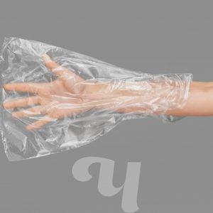 Пакет для парафинотерапии полиэтилен 25х40 см 100 шт/уп