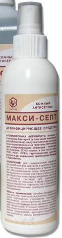 Макси Септ 0,2 л спрей