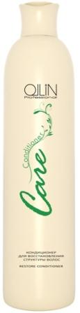 OLLIN CARE Кондиционер для восстановления структуры волос 1000мл/ Restore Conditioner 721371
